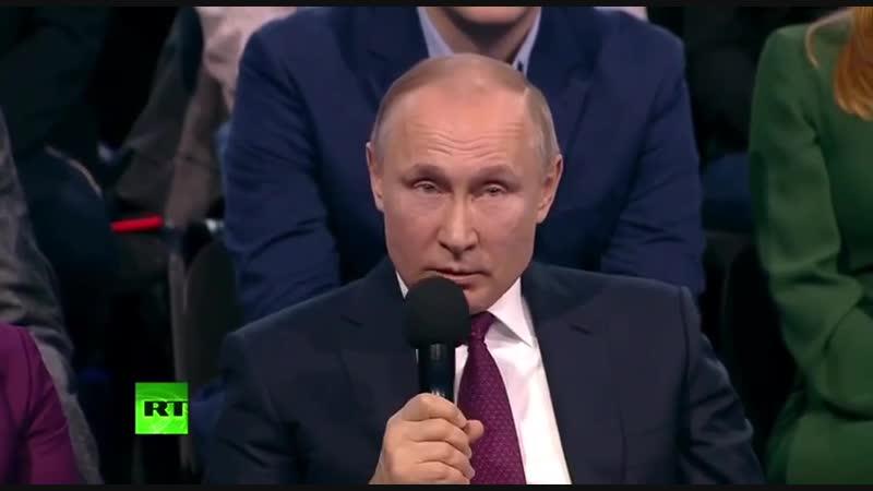 Владимир Путин ответил на вопрос «Какое событие вы хотели бы изменить?»