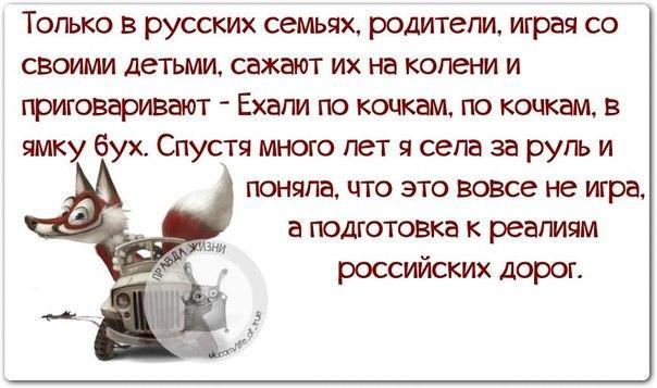 https://pp.vk.me/c543105/v543105334/15b7a/tPlTAiGpEj0.jpg
