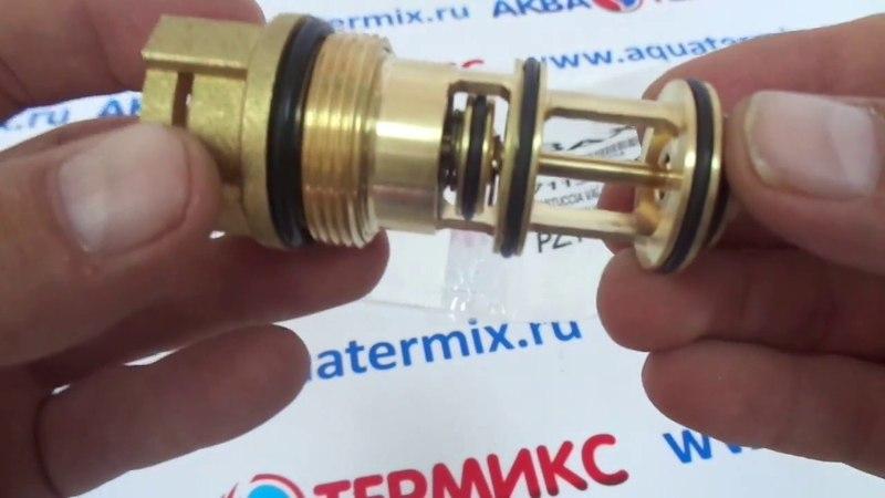 Картридж трехходового клапана BAXI (711356900)