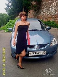 Ольга Гончаренко, 28 декабря 1992, Нижний Новгород, id92522343