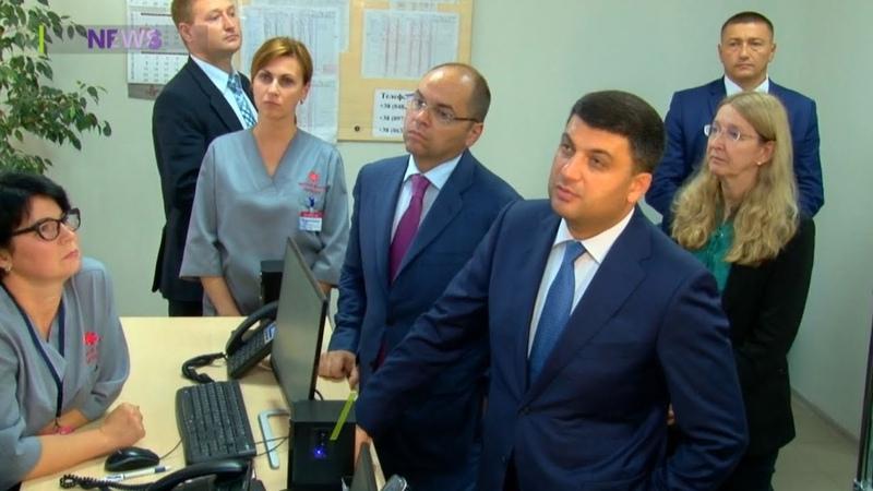 Владимир Гройсман и Ульяна Супрун оценили диспетчерскую службу скорой в Одесской области