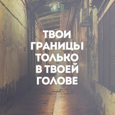 Gulya Latypova, 3 сентября , Магнитогорск, id160300515