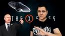 Инопланетные технологии Путина Путин на луне ФСБ против НЛО Круги и знаки на полях