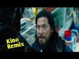 веном фильмы 2018 kino remix venom жесть какашка угар ржака смешные приколы реакция на 2 трейлер