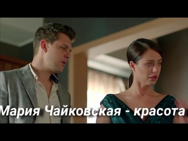 Песни из сериала Отель Элеон 3 сезон