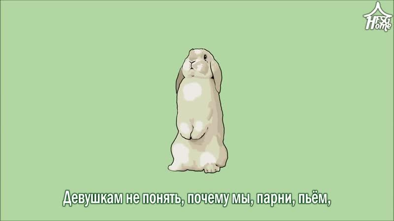 Suggi Bunny Do рус саб