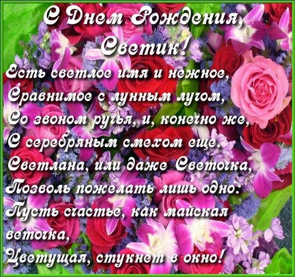 http://cs403820.vk.me/v403820206/2a91c/oj5GOh2o-ow.jpg