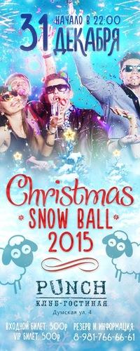 НОВЫЙ ГОД 2015 * 31 ДЕКАБРЯ * PUNCH CLUB ПАНЧ