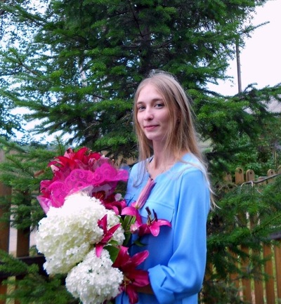 Анна Исакина