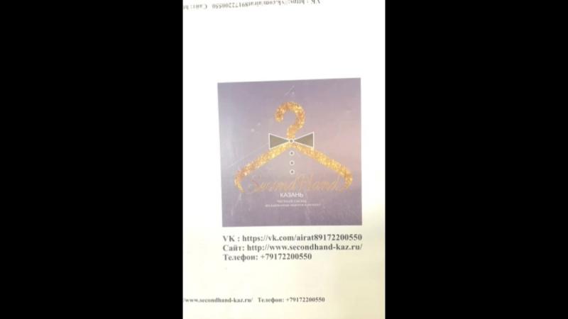 Флис м/ж,Польша,вес 17,1кг;цена 10449руб