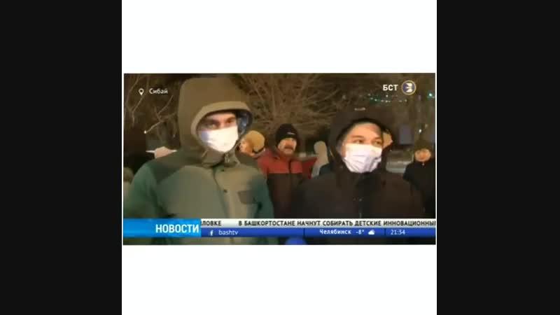 В Башкирии найдены виновные в загрязнении воздуха в Сибае
