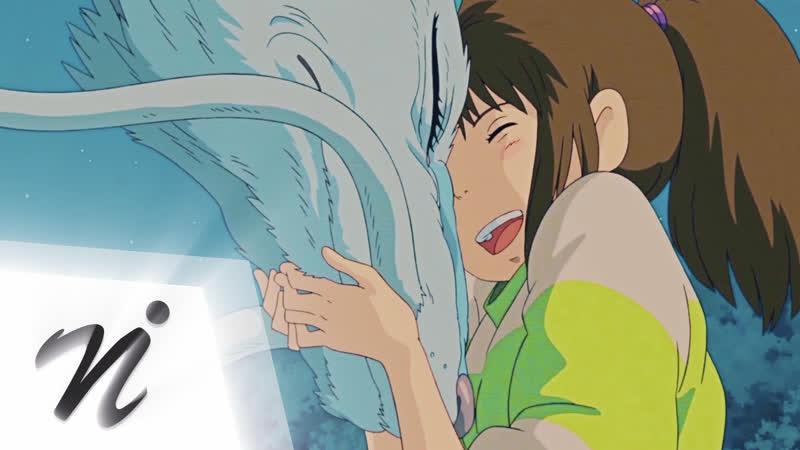 「Sen to Chihiro no Kamikakushi」