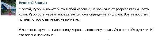 Во Львове посадили двух россиян, которые пытались похитить бизнесмена и требовать $1 млн - Цензор.НЕТ 2928