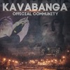 kavabanga – Official Сommunity