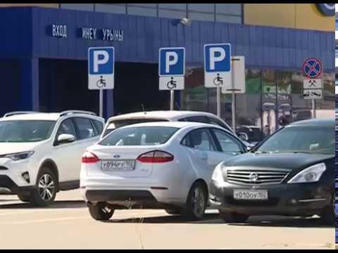 Уфимские злоумышленники за считанные секунды обчистили машину на парковке одного из торговых центров