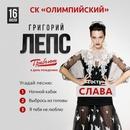 Анастасия Сланевская фото #10