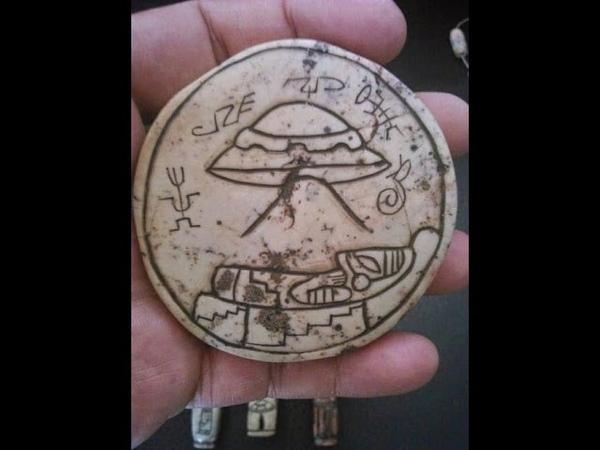 Mayan extraterrestrials 3/3