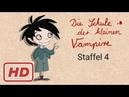 Die Schule der kleinen Vampire Folge 11 Staffel 4 - Mr. Tickles in Not