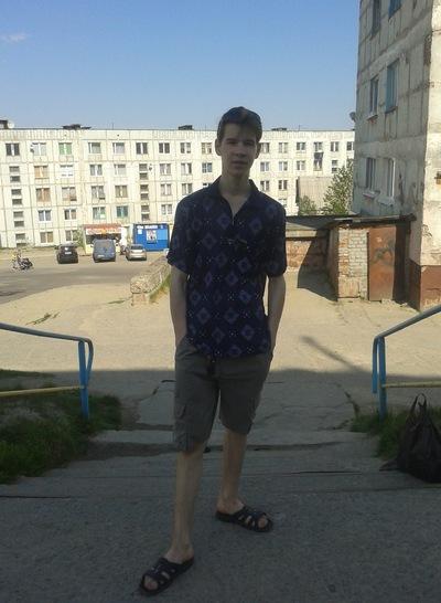 Валентин Рыхлик, 9 февраля 1995, Полярный, id156182240