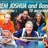 Концерт PREM JOSHUA на FREE SPIRIT YOGA FEST