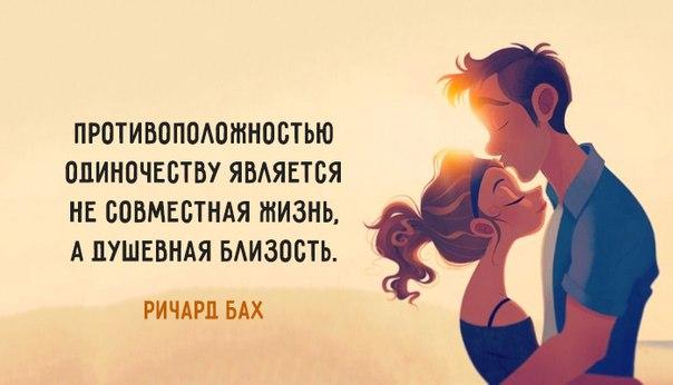 https://pp.vk.me/c543104/v543104537/781c/Fgj6Le_IL_U.jpg