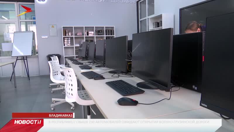 14-летний разработчик из Северной Осетии создаёт умную автосигнализацию