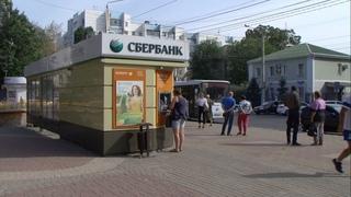 Может ли банкомат выдать фальшивую купюру