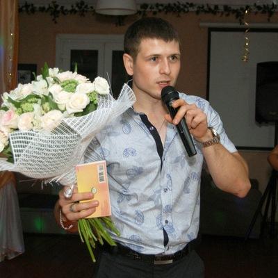 Дмитрий Иванов, 17 ноября 1991, Хотьково, id137229685