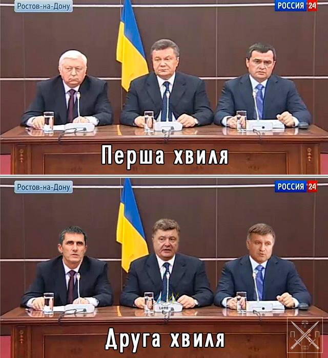 Ни одна копейка с арестованных счетов Арбузова снята не была, - Ярема - Цензор.НЕТ 7654