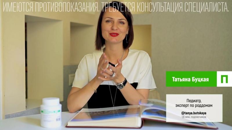 Путешествие с детьми или во время беременности. Советы от Татьяны Буцкой, педиатра и эксперта по роддомам.