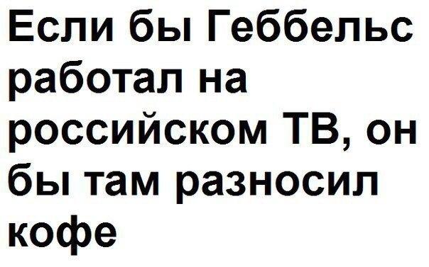 Лавров сравнил российских террористов с ХАМАС и обиделся, что с ними не хотят вести переговоры - Цензор.НЕТ 610