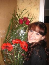 Екатерина Барцева, 27 апреля 1991, Самара, id14046853