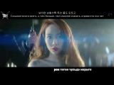 [KARAOKE] TAEYEON (Girls' Generation) - Something New (рус. саб)