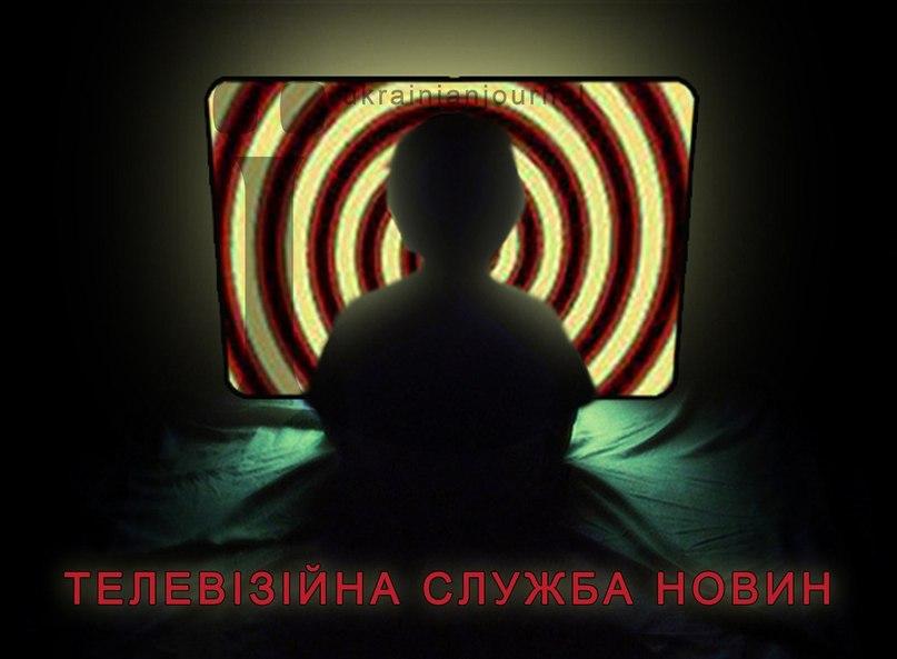 Зомбо-ящик