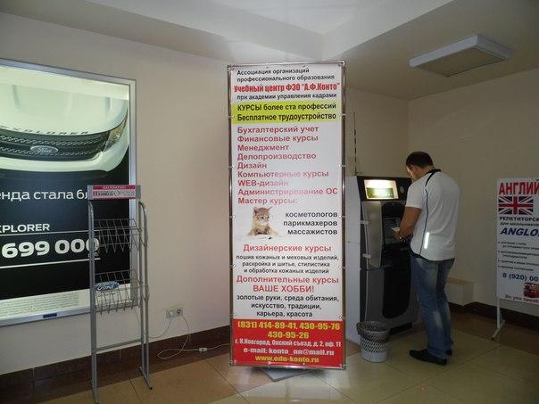 баннеры наружная реклама