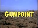 Под прицелом / Gunpoint 1966