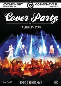 COVER PARTY - 1 сентября - клуб Космонавт