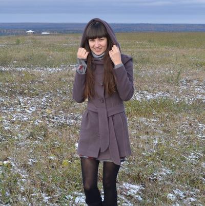 Юлия Киреева, 3 января , Соликамск, id1600840