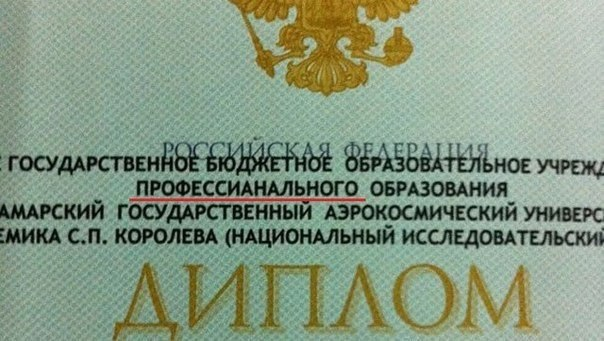 Минобразования повысит требования к иностранным студентам при вступлении в вузы, - Квит - Цензор.НЕТ 9768