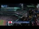 13 сентября 2018. Бостон Ред Сокс - Торонто Блю Джейс