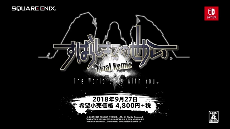 The World Ends with You: Final Remix - Рекламный ролик