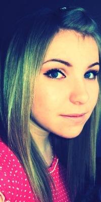 Кристина Бахметьева, 17 декабря , Киев, id209804413