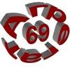 "Сервисный Центр ""Агрегат 69"""