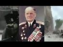 Сергей Алешков_ самый молодой солдат Великой Отечественной Войны. Сын полка_ защ