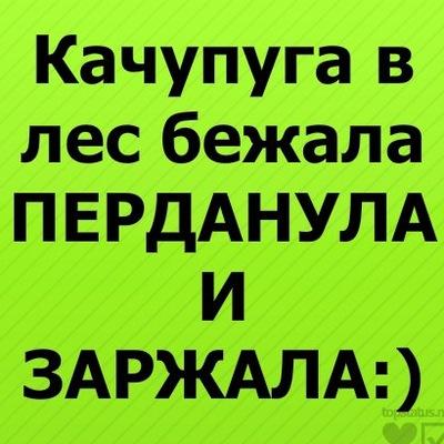 Бодя Иванцов, 22 сентября , Киев, id184659019