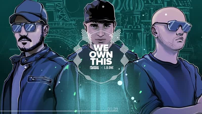 Filatov Karas X L.B.ONE - We own this