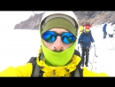 Эльбрус ледник