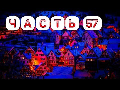 Отдых в Нижегородской области. 57 часть