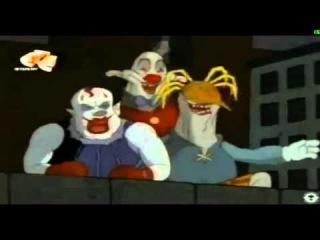 20 минут истерического и наркотического смеха 3-х клоунов-призраков