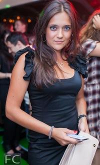 Tanya Nephedova